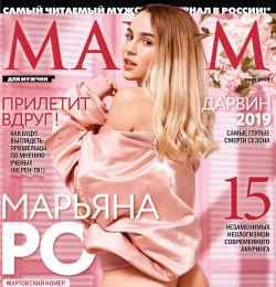 Maxim Russia