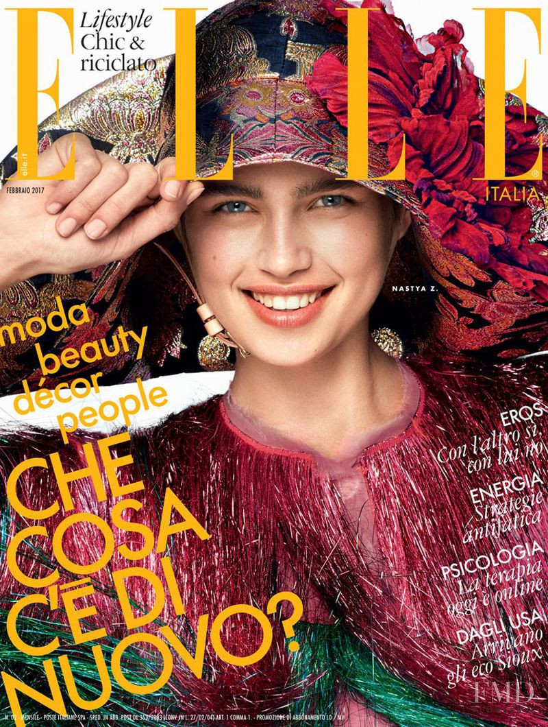 Natalia Zakharova featured on the Elle Italy cover from February 2017