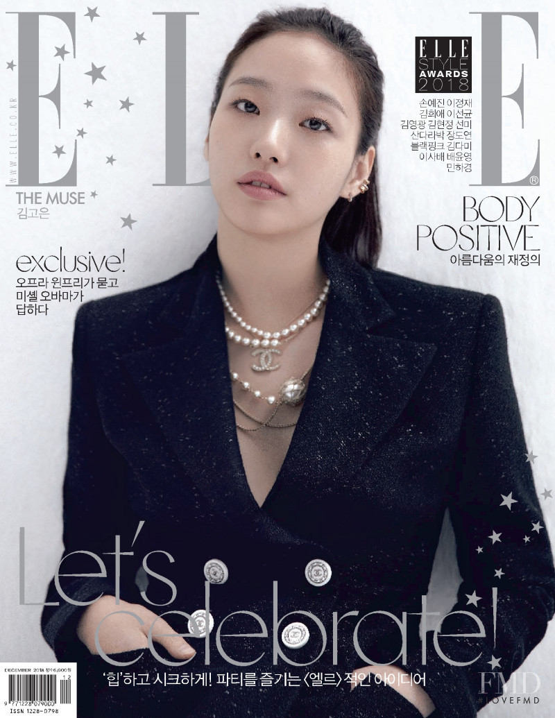 featured on the Elle Korea cover from December 2018
