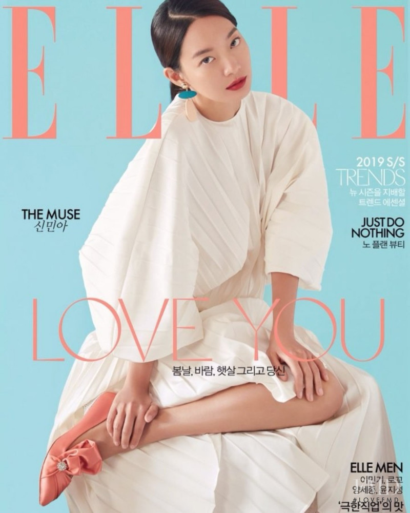 featured on the Elle Korea cover from February 2019