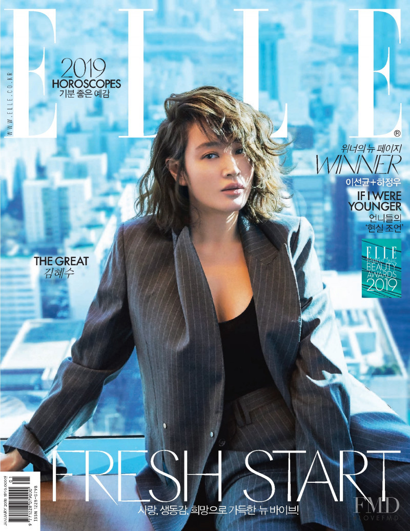 featured on the Elle Korea cover from January 2019