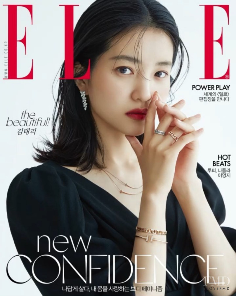 featured on the Elle Korea cover from June 2019