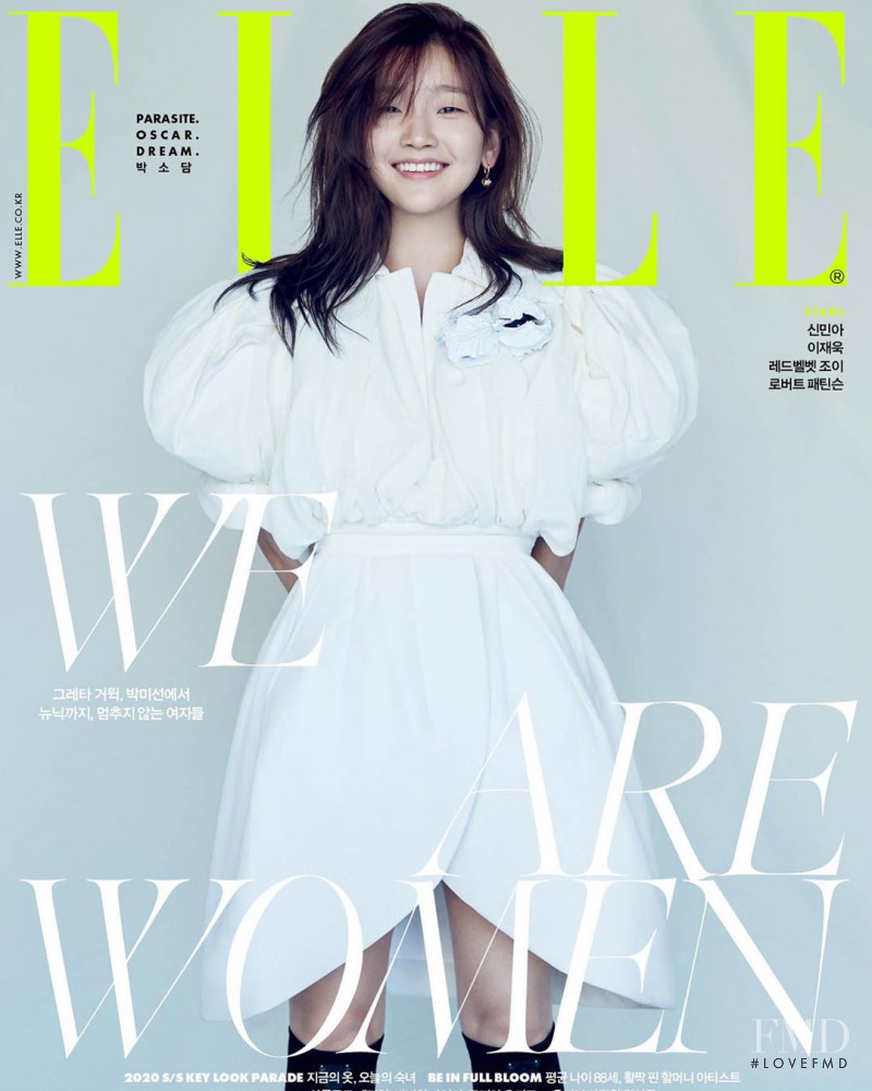 Park So-dam featured on the Elle Korea cover from March 2020