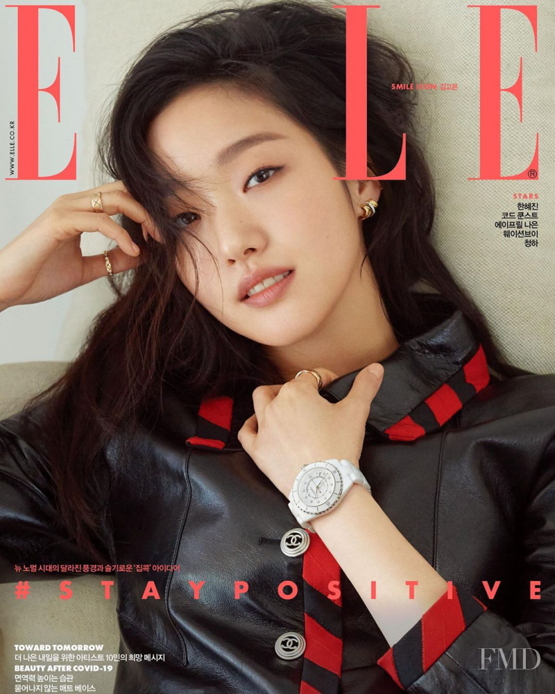 Kim Go-eun featured on the Elle Korea cover from May 2020