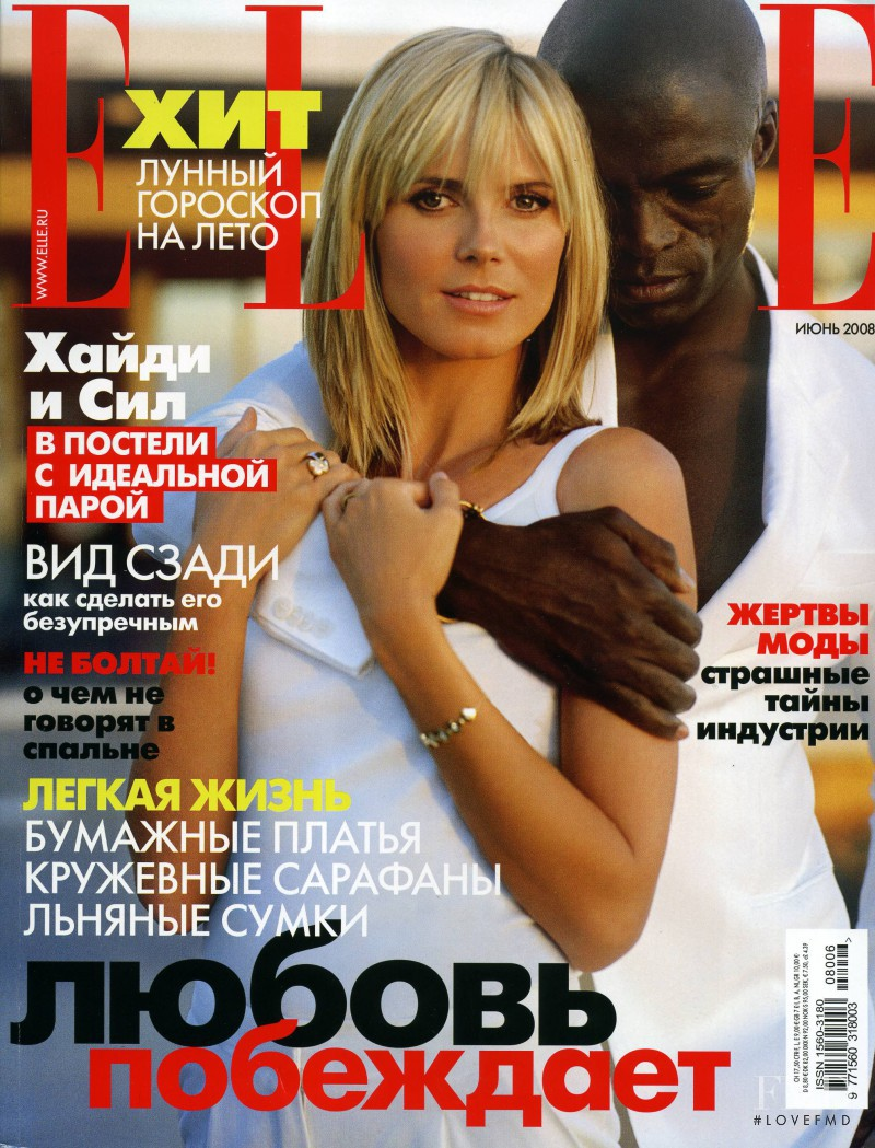 Heidi Klum featured on the Elle Russia cover from June 2008