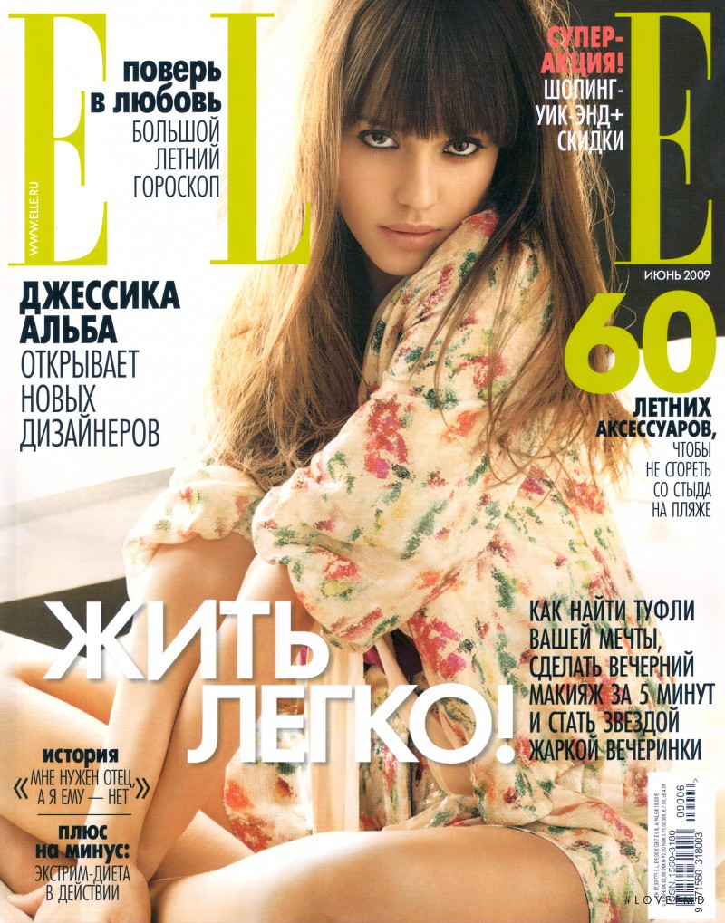Jessica Alba featured on the Elle Russia cover from June 2009