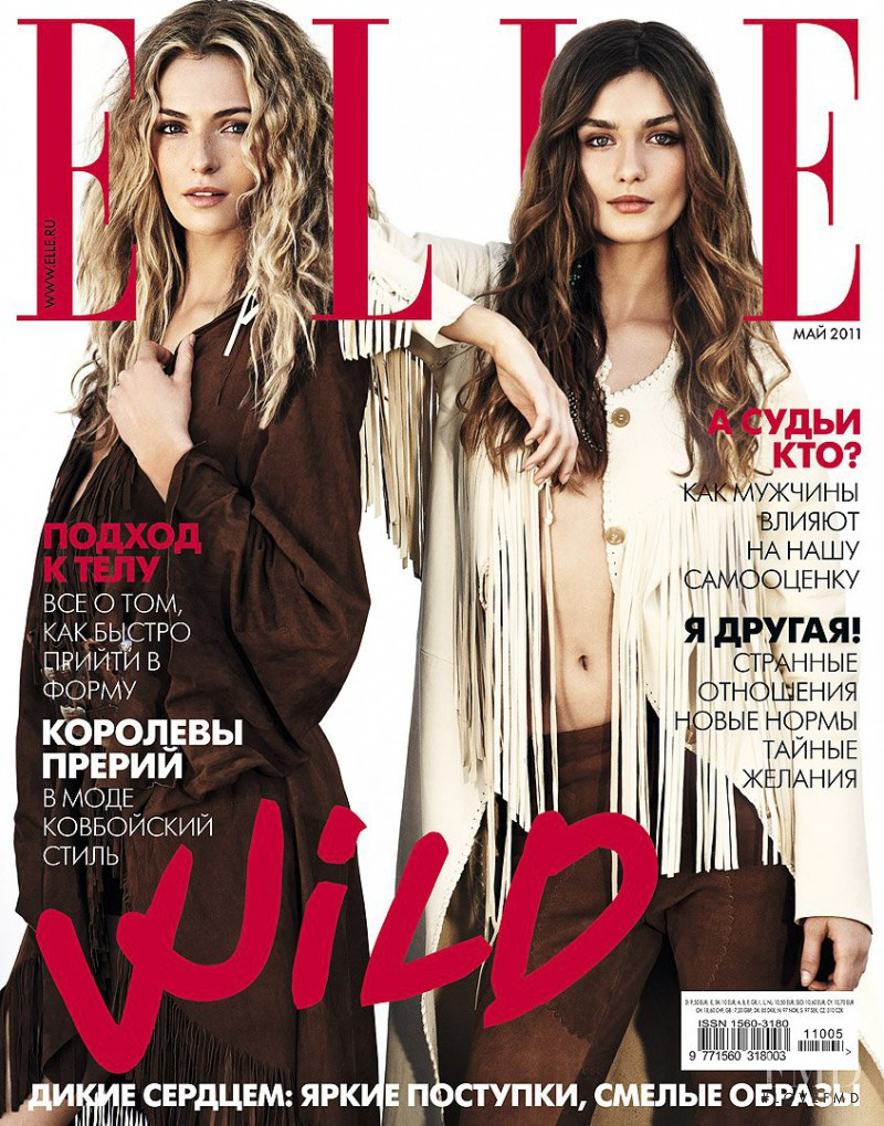 Valentina Zeliaeva, Andreea Diaconu featured on the Elle Russia cover from May 2011