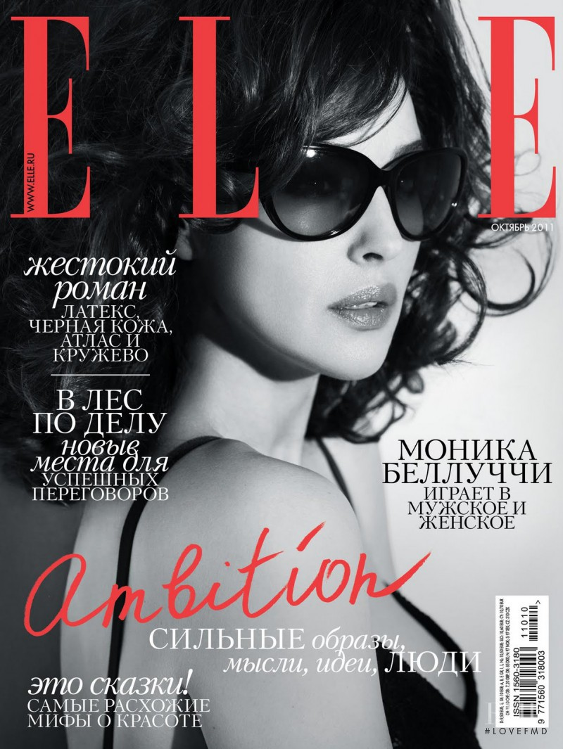 Monica Bellucci featured on the Elle Russia cover from October 2011