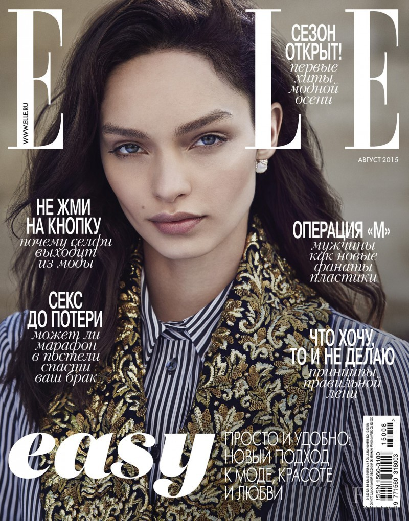Luma Grothe featured on the Elle Russia cover from August 2015