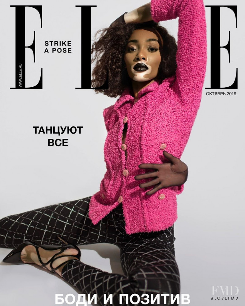 Winnie Chantelle Harlow featured on the Elle Russia cover from October 2019