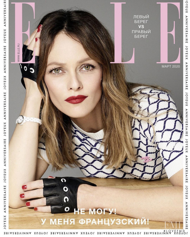 Vanessa Paradis featured on the Elle Russia cover from March 2020