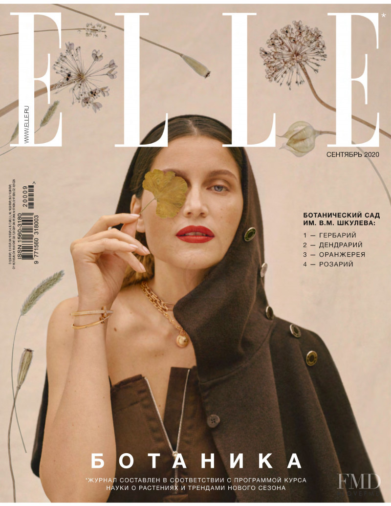 Laetitia Casta featured on the Elle Russia cover from September 2020