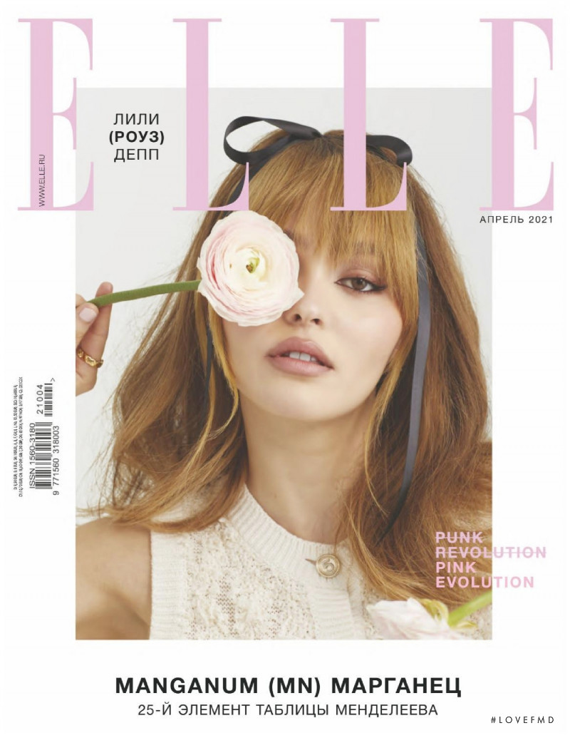 Lily Rose Depp featured on the Elle Russia cover from April 2021
