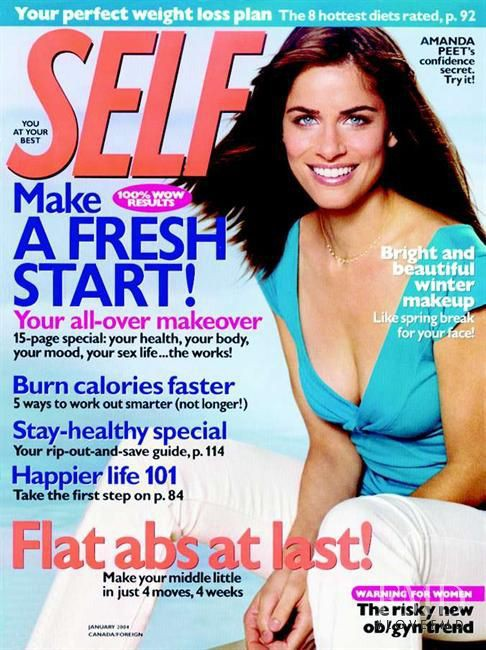 Amanda Peet featured on the SELF cover from January 2004