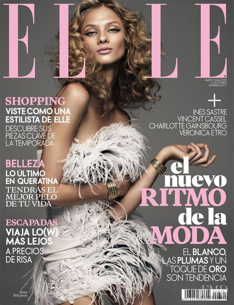 Anna Selezneva featured on the Elle Spain cover from March 2014