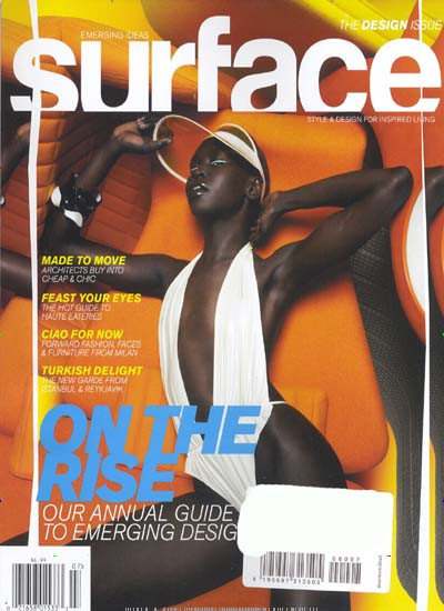 Alek Wek - Photo - Fashion Model