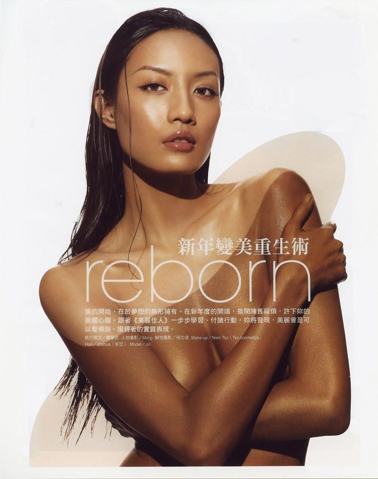 Photo of model Jill Chiu - ID 320986