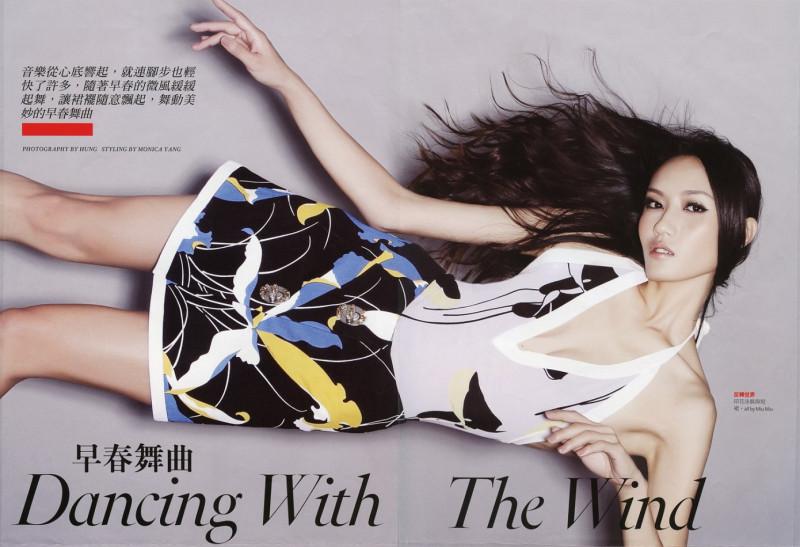 Photo of model Jill Chiu - ID 320991