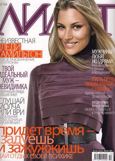 Photo of model Nadia Lacka - ID 357179