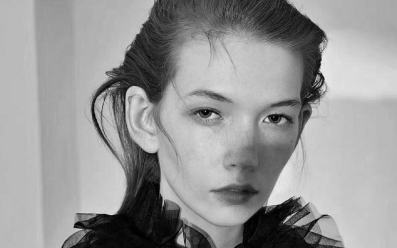Grace Vinson