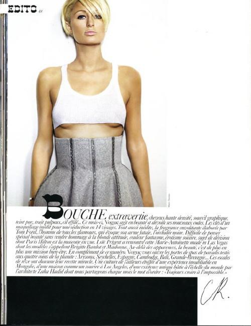 Photo of model Paris Hilton - ID 169428