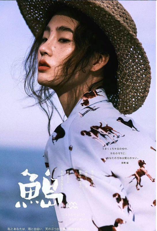 Photo of model Sun Yue Chen - ID 633675