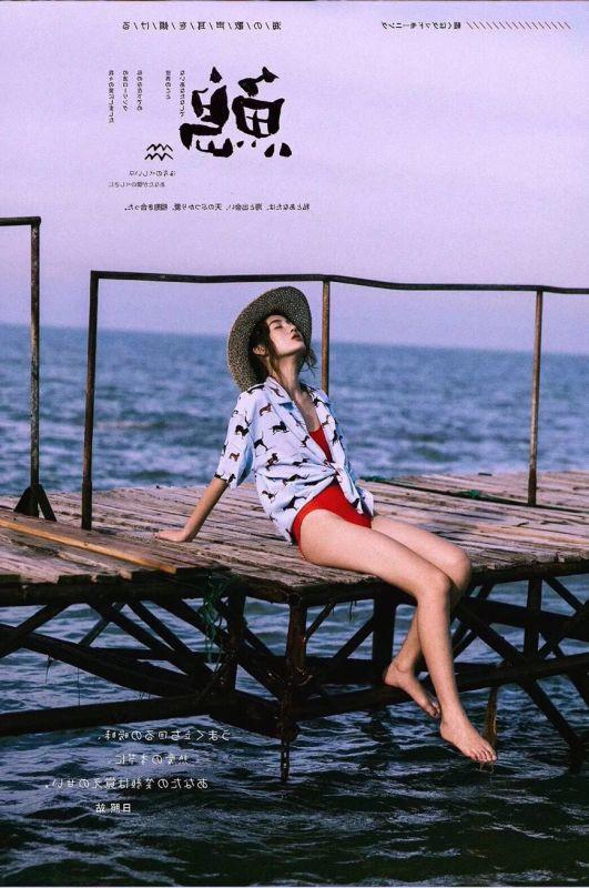 Photo of model Sun Yue Chen - ID 633677