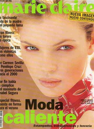 Photo of model Esther Cañadas - ID 284936