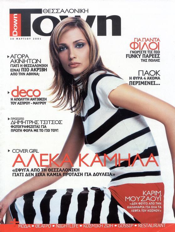 Photo of model Aleka Kamila - ID 11037