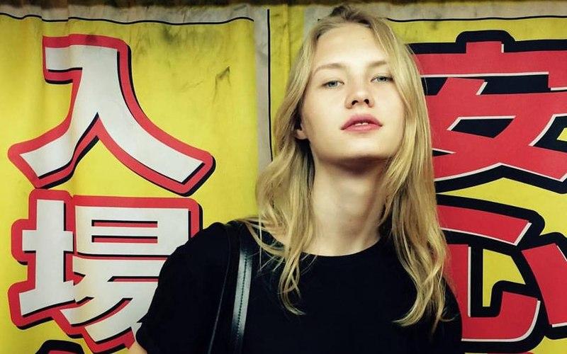 Alexandra Titarenko