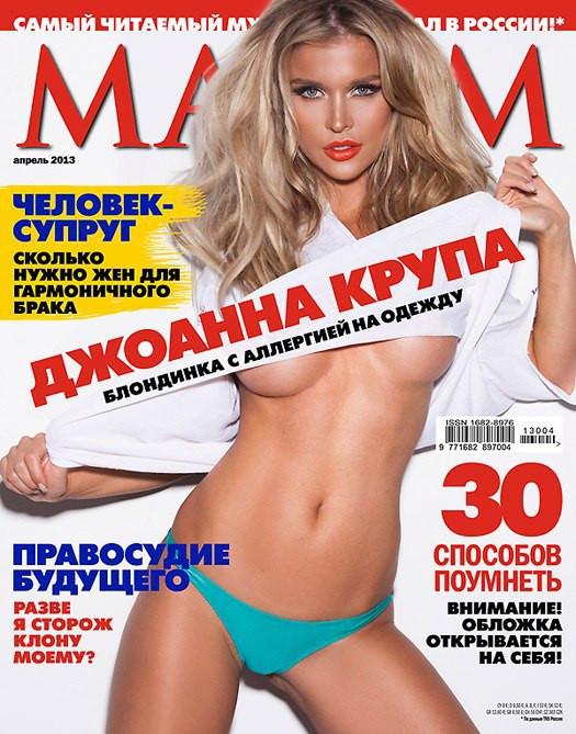 Photo of model Joanna Krupa - ID 419281