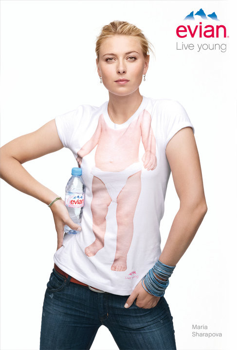 Photo of model Maria Sharapova - ID 312708