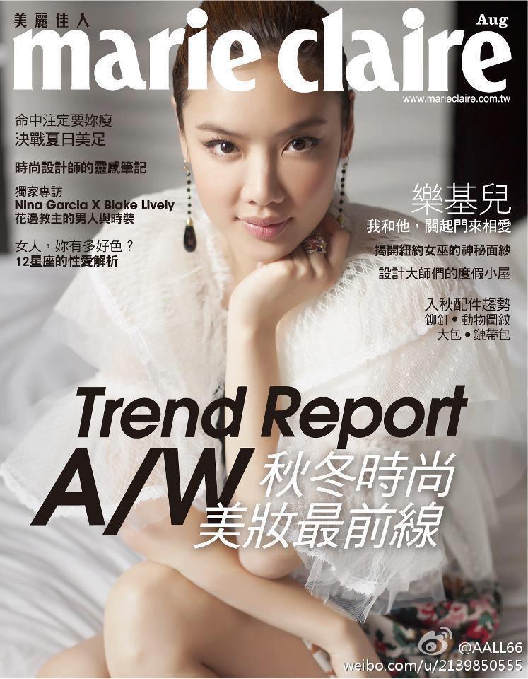 Photo of model Gaile Lai - ID 405324