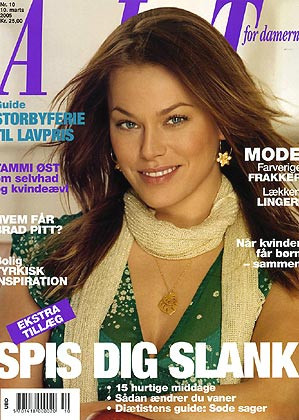 Photo of model Emma Eriksson - ID 84568