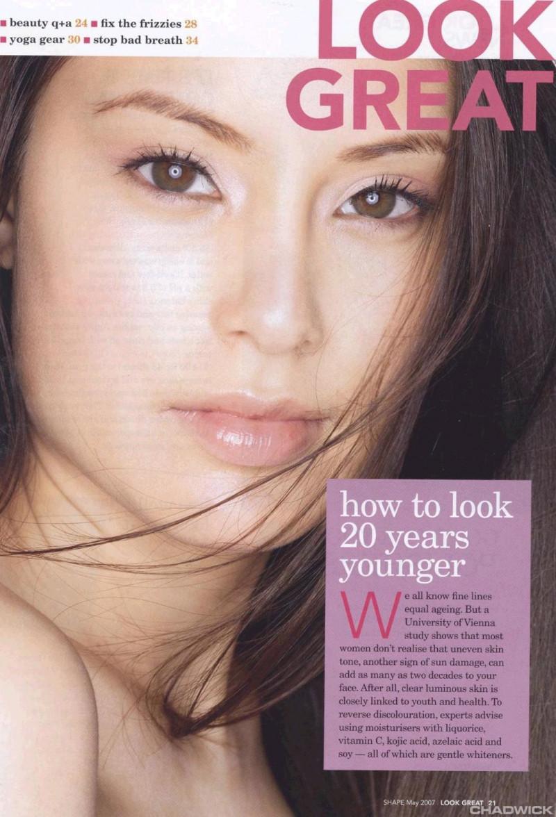 Photo of model Melissa Riemer - ID 97524