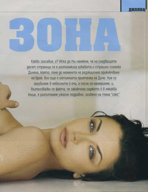 Photo of model Dilyana Popova - ID 105649