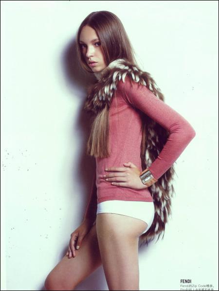 Photo of model Beata Bocian - ID 126473