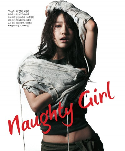An Joo Young