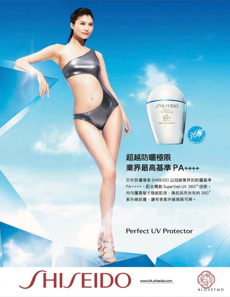"""Sui He featured in  the Shiseido Suncare """"Perfect UV Protector"""" advertisement for Spring/Summer 2013"""