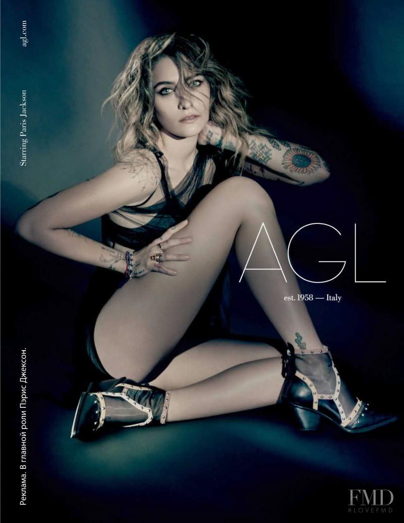AGL - Attilio Giusti Leombruni advertisement for Spring/Summer 2020