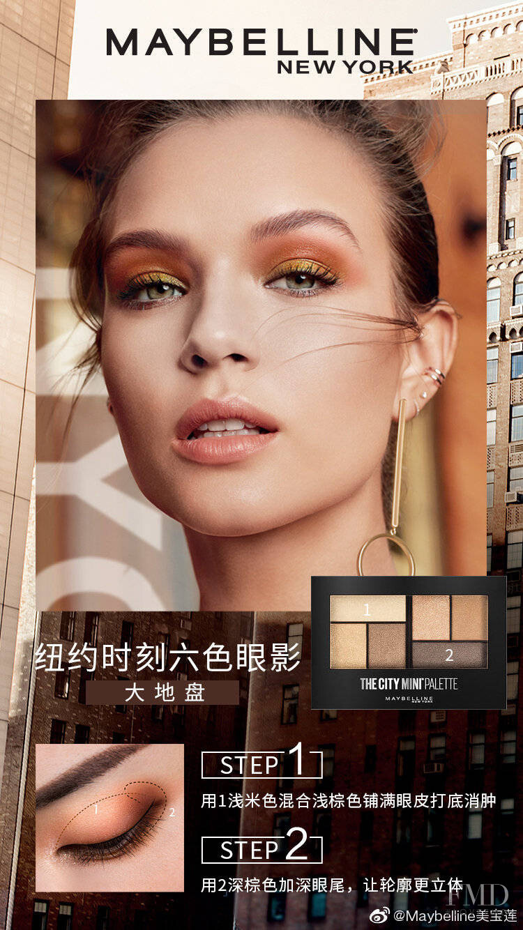 Josephine Skriver featured in  the Maybelline advertisement for Autumn/Winter 2020