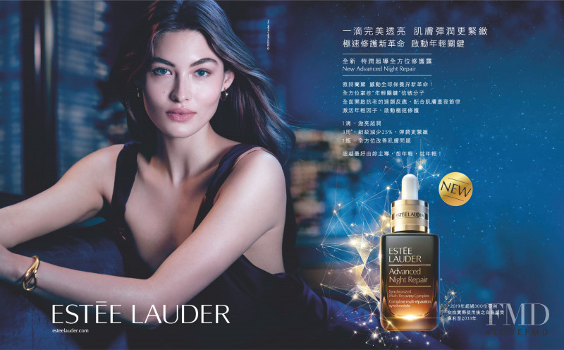 Grace Elizabeth featured in  the Estée Lauder advertisement for Autumn/Winter 2020