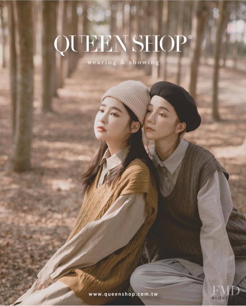 Queen Shop advertisement for Autumn/Winter 2020