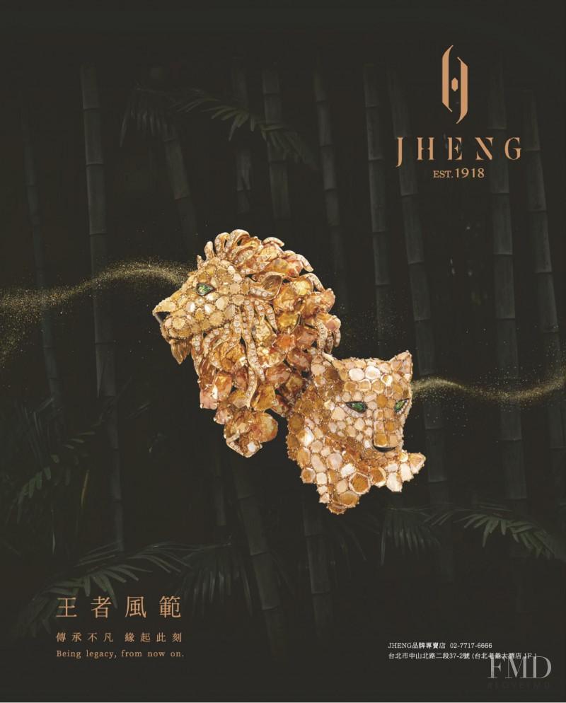 Jheng advertisement for Autumn/Winter 2020