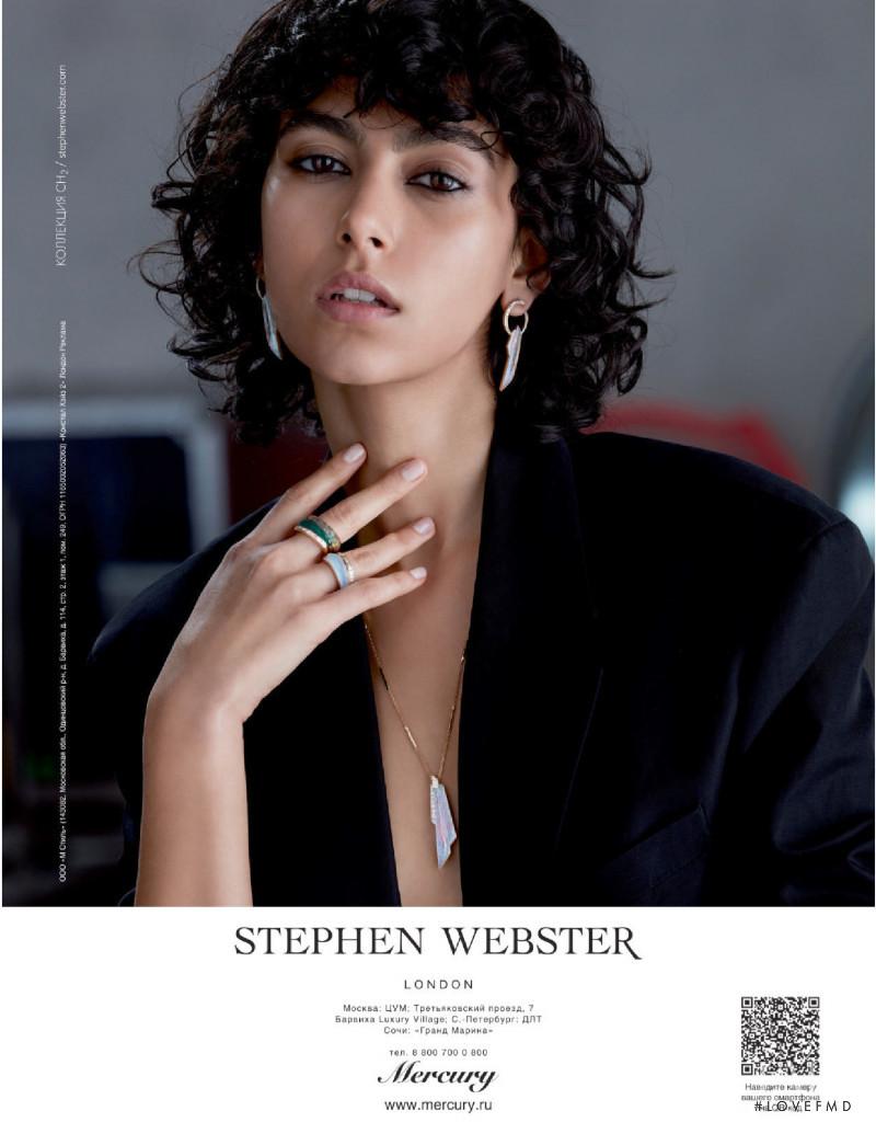 Stephen Webster advertisement for Spring/Summer 2021