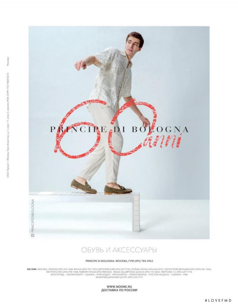 Principe Di Bologna advertisement for Spring/Summer 2021